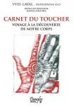 carnet_du_toucher